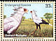 Secretarybird Sagittarius serpentarius  1999 Endangered species 4v set
