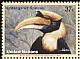 Great Hornbill Buceros bicornis  2003 Endangered species