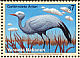Blue Crane Grus paradisea  1997 Endangered species 4v set