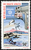 Red-crowned Crane Grus japonensis  1970 Expo 70 2v set