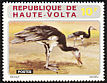 Spur-winged Goose Plectropterus gambensis  1972 Animals 5v set