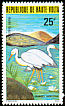 Intermediate Egret Ardea intermedia  1979 Protected birds