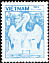 Great White Pelican Pelecanus onocrotalus  1984 Definitives