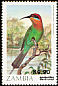 B�hm's Bee-eater Merops boehmi  1989 Surcharge on 1987.01, 1987.03