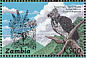 Harpy Eagle Harpia harpyja  1997 Endangered species of the world 6v sheet