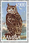 Spotted Eagle-Owl Bubo africanus  1997 Owls Sheet