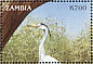 Grey Heron Ardea cinerea  1999 Flora and fauna 12v sheet