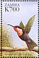 Purple-throated Carib Eulampis jugularis  1999 Flora and fauna 12v sheet