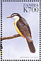 Bananaquit Coereba flaveola  1999 Flora and fauna 12v sheet