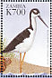 Black-necked Stilt Himantopus mexicanus  1999 Flora and fauna 12v sheet