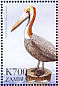Brown Pelican Pelecanus occidentalis  1999 Flora and fauna 12v sheet