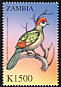 Red-crested Turaco Tauraco erythrolophus  2000 Birds of the world