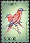 Southern Carmine Bee-eater Merops nubicoides  2000 Birds of the world