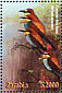 European Bee-eater Merops apiaster  2001 Animals of Africa 6v sheet