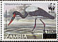 Saddle-billed Stork Ephippiorhynchus senegalensis  2003 Surcharge on 1996.01