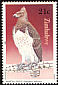 Martial Eagle Polemaetus bellicosus  1984 Birds of prey