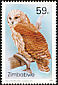 Pel's Fishing Owl Scotopelia peli  1993 Owls